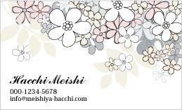 花のデザイン名刺 PL-104A(春爛漫)