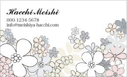 花のデザイン名刺 PL-105A(春爛漫)