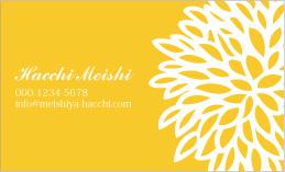 花のデザイン名刺 PL-119A(ラブリーフラワー黄)