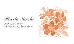 花のデザイン名刺 PL-128A(レトロハイビスカス)