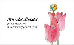 花のデザイン名刺 PL-148A(おやゆび姫とチューリップ)