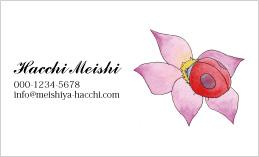 花のデザイン名刺 PL-149A(花とテントウ虫)
