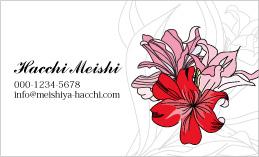 花のデザイン名刺 PL-162A(レッドとピンクの百合の花)