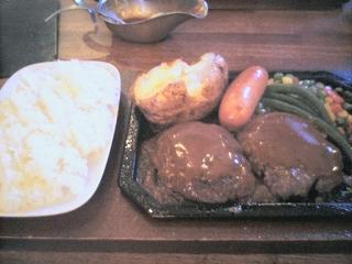 ゴールドラッシュ肉