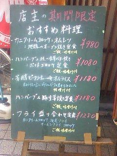 100424_1130~01.jpg