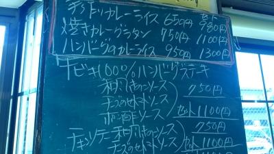 2015-0203-113028239.JPG
