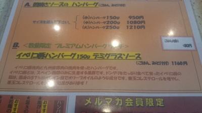 2015-1021-110820206.JPG