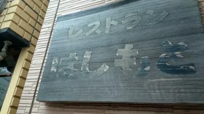 2015-0413-131043695.JPG