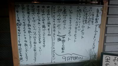 2015-0414-110110956.JPG
