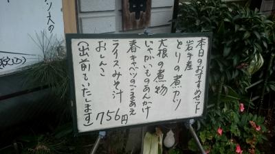 2015-0414-110115028.JPG