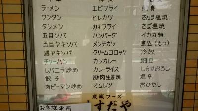 2015-0415-113038604.JPG