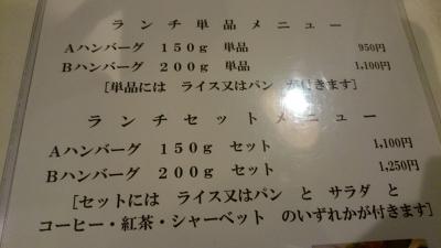 2015-0419-114910466.JPG