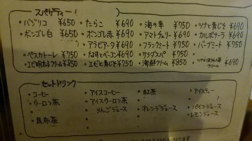 0-2015-0602-112341327.jpg