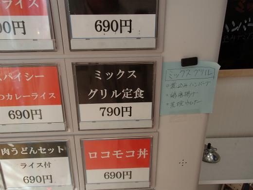 00-PC075646.jpg