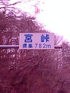20060427_108417.jpg