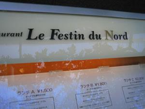 Le Festin du Nord 1