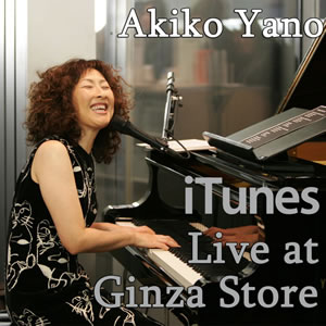 Live at Ginza Store (iTunes Exclusive) - Single - 矢野顕子