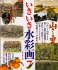 ikiiki_07