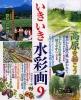 ikiiki_09