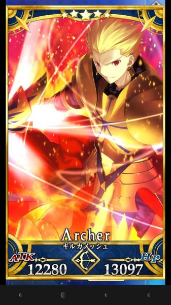 ギルの再臨過程が、金鎧→金鎧に赤いヒラヒラと腰紐を追加して完全装備→上半身の鎧をパージ→完全装備に戻るなので、ちょっと英雄王落ち着いて!