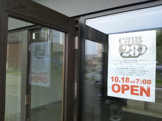 コーヒースタンド28オープン