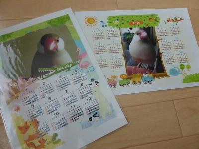 愛しの文鳥ズ カレンダー