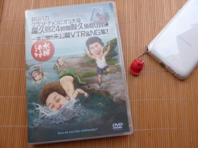 水曜どうでしょう 新作DVD