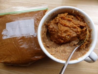 オヒママさん味噌&ナオロマツ味噌子 ヒュージョン