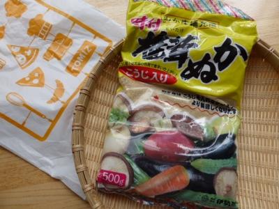 富澤商店で買ってきたよ