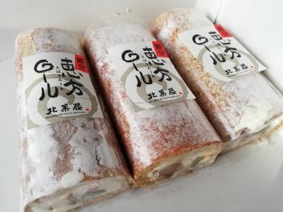 恵方ロール390円