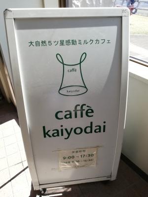 カフェもある