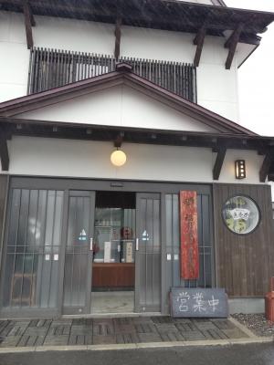 釧路 福司