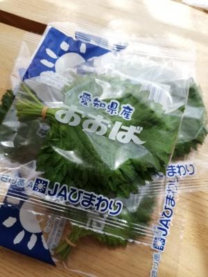 5パックで117円