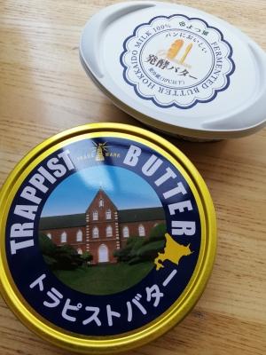 バター買いました
