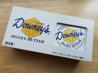 コストコで買ったハニーバター