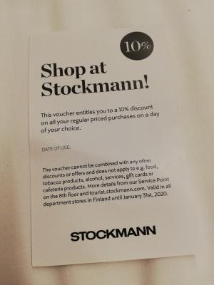 ストックマンお得情報