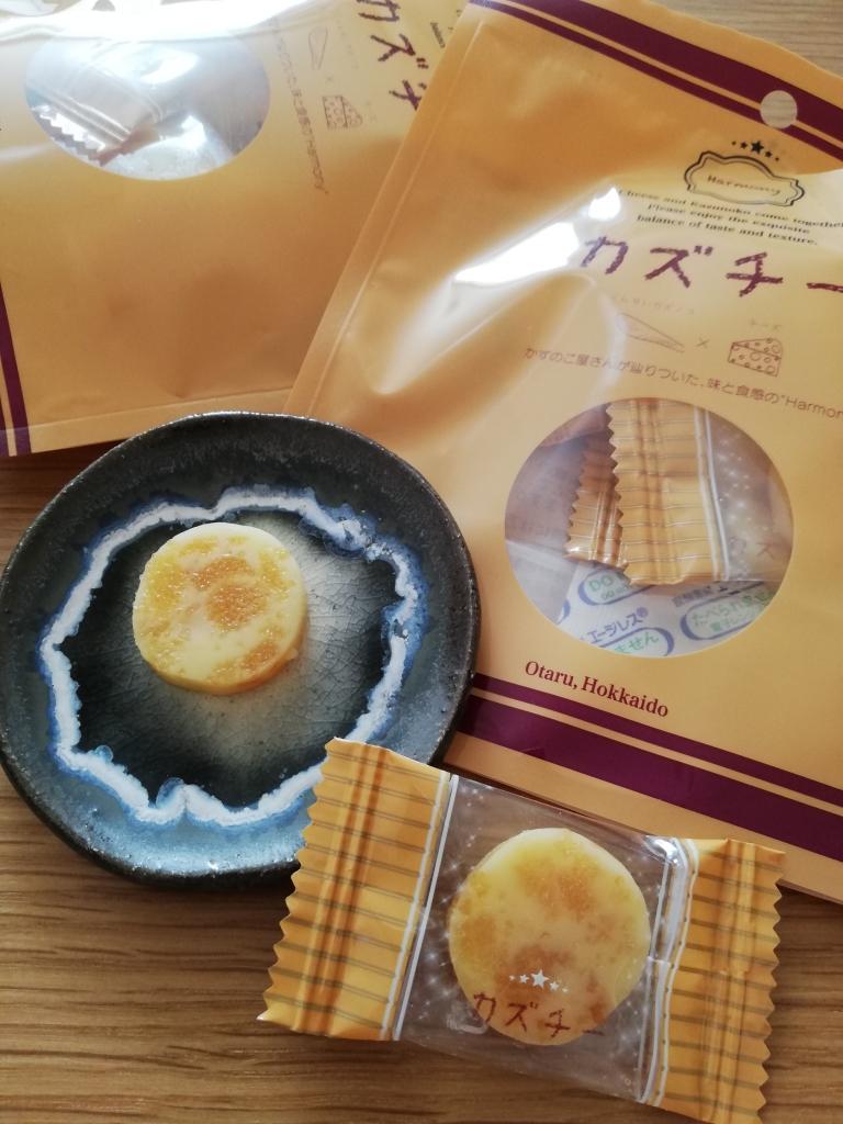 石井 カズチー 成城
