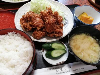 いそしぎ ザンギ定食760円