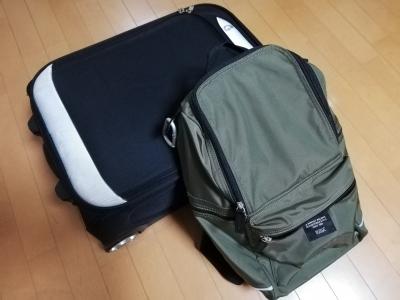沖縄旅の荷造り