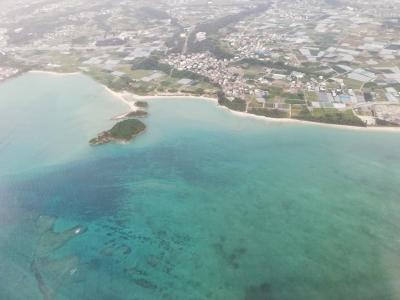 沖縄の海あおーい!