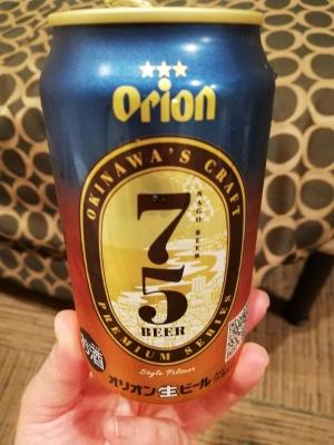 期間限定オリオン75ビール