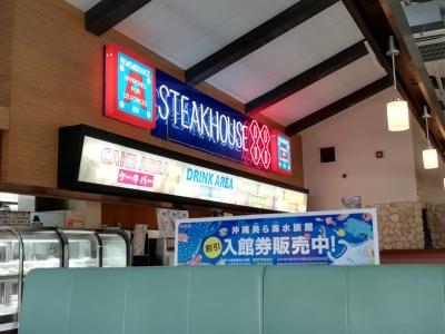 ランチはステーキ