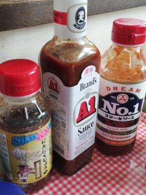 ソースと塩コショウとガーリックパウダー