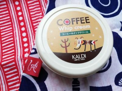 KALDI  コーヒーホイップクリーム