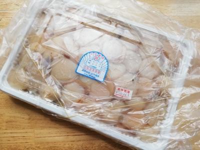 網走産498円
