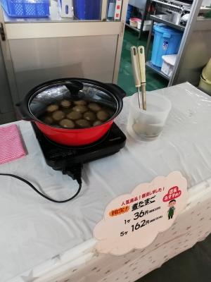 煮卵もちろん5個162円を購入
