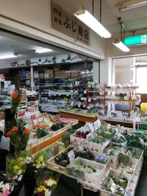 札中卸センター青果店