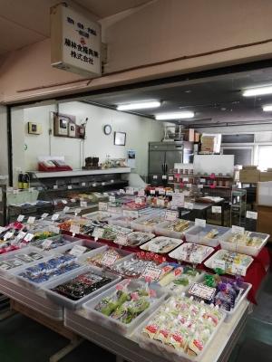 札中卸センター漬物店