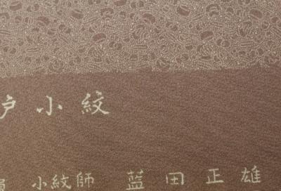 藍田正雄さんの足跡藍田正雄-09