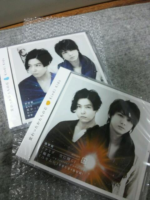 DSC_0080.JPG